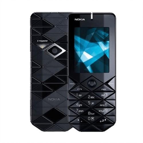 Nokia Prism 7500 Black | EE | Grade B